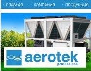 aero-tek.ru