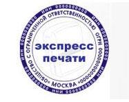 express-pechati.ru