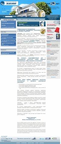 maxmir.com